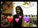 Клип Алинке на день рождения