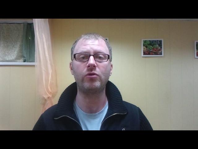 Андрей Эстин Индивидуальное обучение Как познакомиться и соблазнить девушку