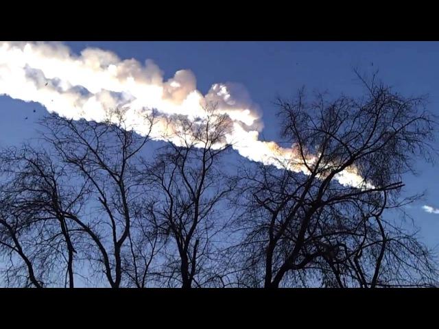 Падение метеорита в Челябинске полное видео часть1