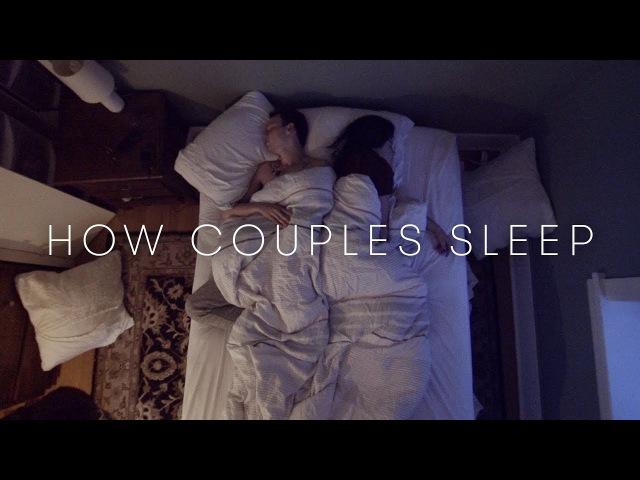 How Couples Sleep Together Cut