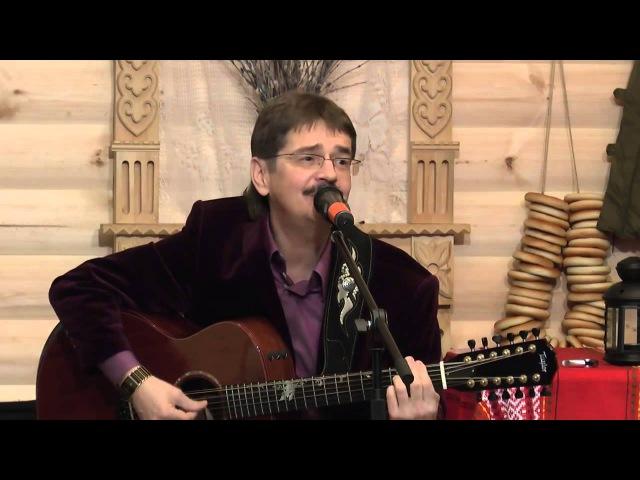 В Третьяков Закудыкиной горой аккорды разбор