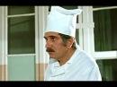 Приехали на конкурс повара Арменфильм, 1977. Комедия Золотая коллекция