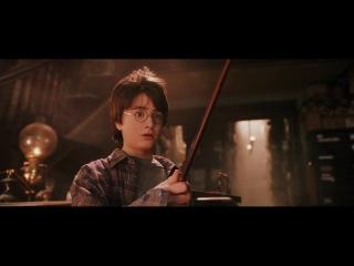 Гарри Поттер и философский камень.Гарри в магазине выбирает свою первую волшебную палочку