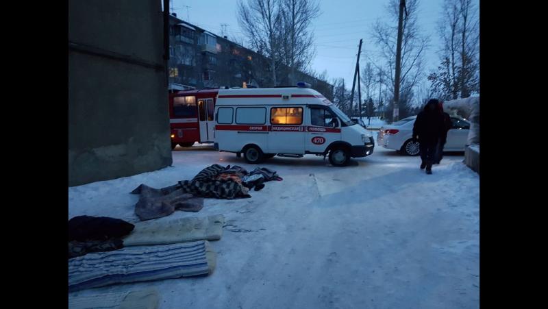 Пожар в общежитии. Новоомский. Погибли 5 человек. Комментарий МЧС.