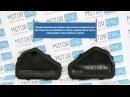 Грязезащитные заглушки проема рулевых тяг на Лада Приора, ВАЗ 2110, 2111, 2112 |
