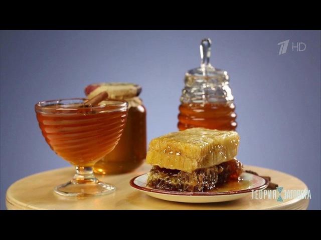 Теория заговора продукты которые мешают похудеть