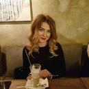 Ekaterina Dmitrieva фотография #12