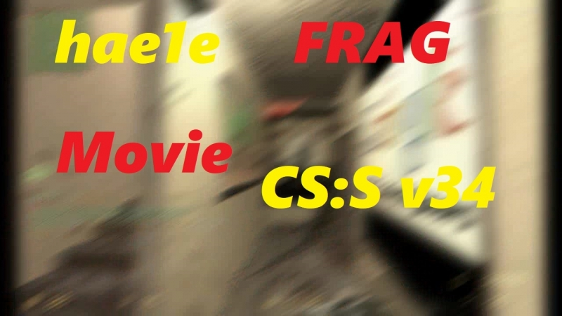 FragMovie haele 4