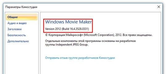киностудия windows 7 скачать бесплатно на русском