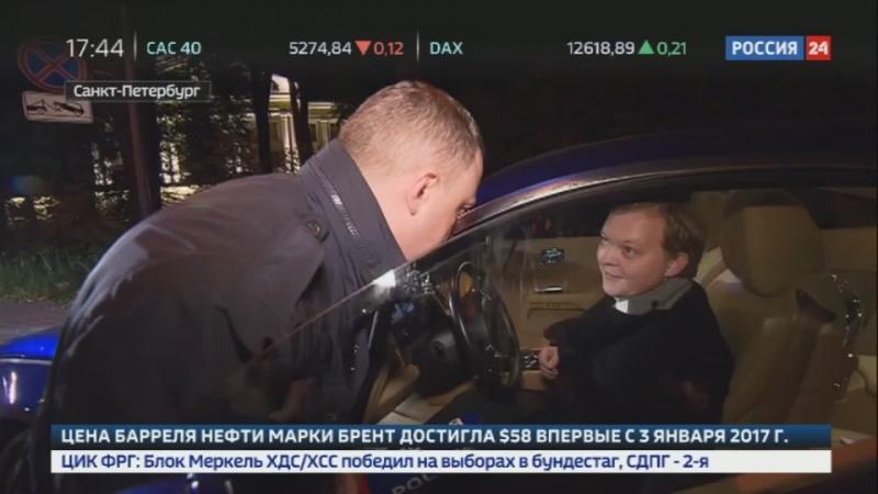 Расследование Эдуарда Петрова Клоуны на дорогах 3 эфир 26 09 2017