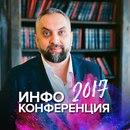 Фотоальбом человека Андрея Парабеллума