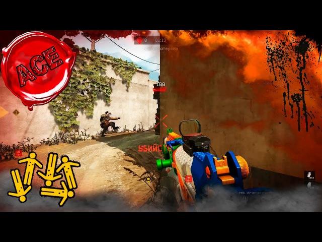 Warface - ACE | IMBEL IA2 | 15