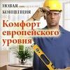 Компания Монтаж-Сервис-Юг