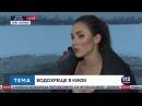 [ Ведущая 112 Украина искупалась в проруби на Крещение ]