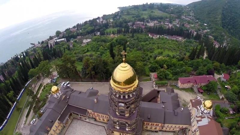 Новоафонский монастырь mp4