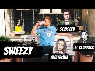 SWEEZY — о Николае Соболеве, Марии Шатровой и EL CLASSICO