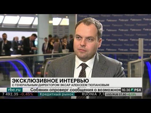 Алексей Тюпанов о развитии несырьевого экспорта