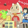✪Official page✪ [ArtLight]