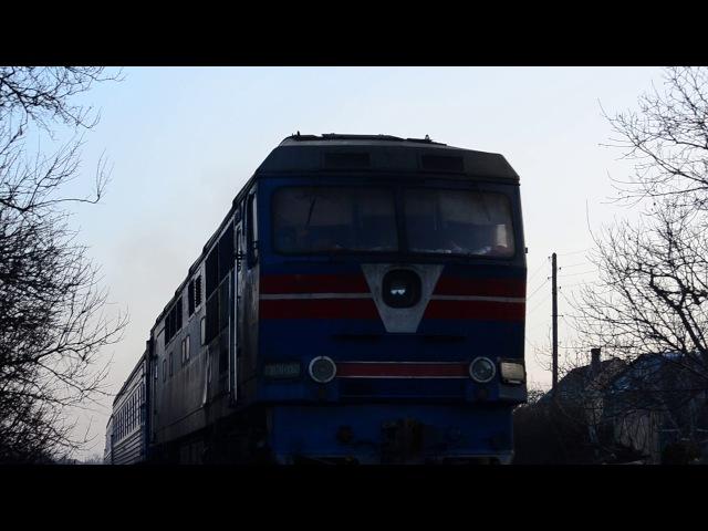 ТЭП70-0060 с поездом №608 сообщением Бердянск-пологи-Запорожье-1 и приветливая бригада.