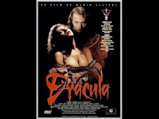 Дракула (с русским переводом) / dracula (1994)