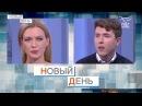 Новый день - поход за хлебом, Ленинградская блокада, православные шутят и ночная Литургия