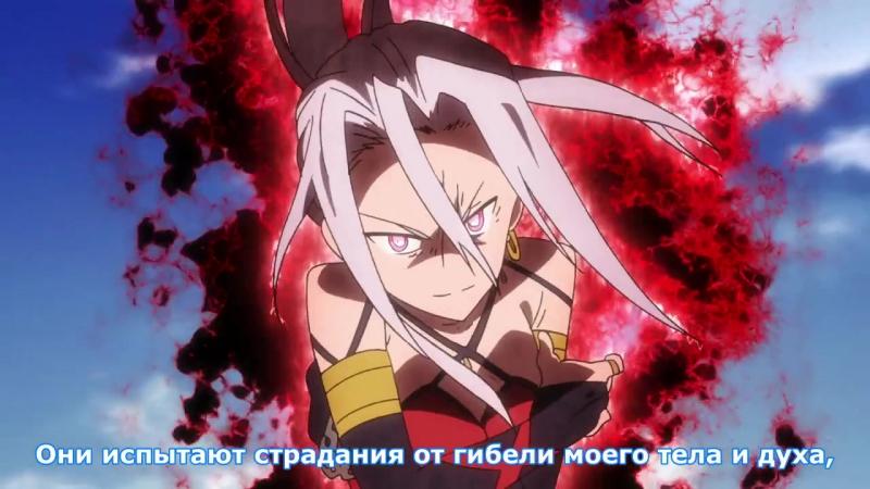 [MedusaSub] Shuumatsu no Izetta | Изетта: последняя ведьма – 12 END серия – русские субтитры