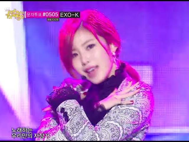 HOT Jun Hyo seong Good Night Kiss 전효성 굿나잇 키스 Show Music core 20140524