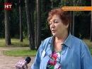 В деревне Добывалово Валдайского района прошел четвертый областной слет молодых инвалидов