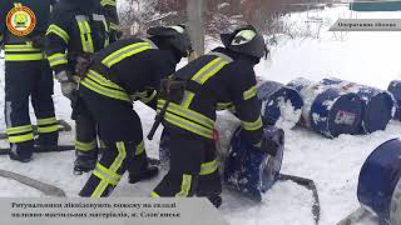 Рятувальники ліквідовують пожежу на складі паливно мастильних матеріалів