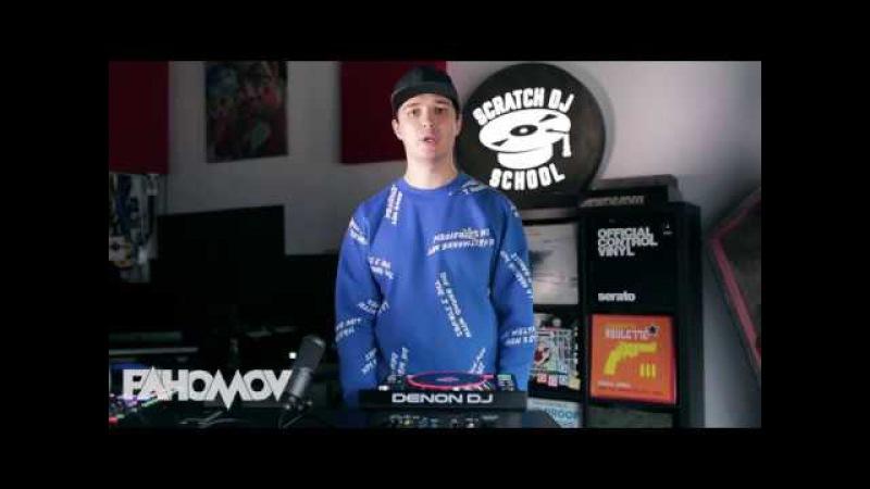 Scratch Dj EQ обзор Denon DJ SC5000