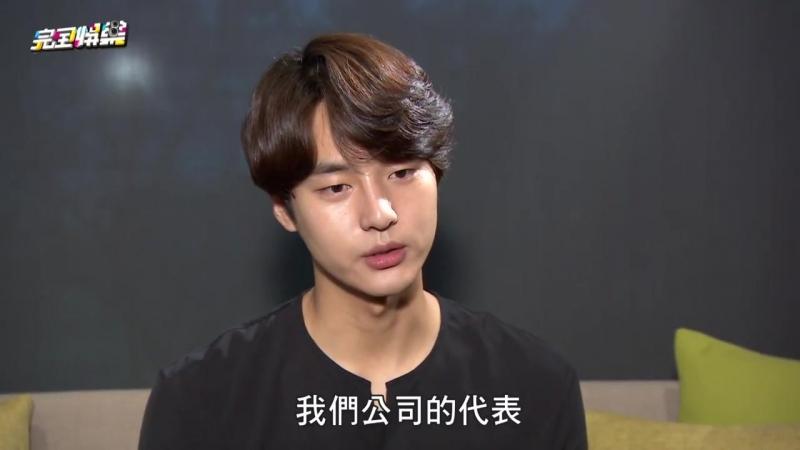 心空 「姐姐~我沒有女朋友」梁世宗秀中文撒嬌