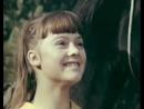 Деревенские каникулы 1969 фильм смотреть онлайн