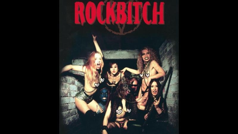 Rockbitch Bitchcraft Рок Сучки 1997 год