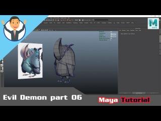 Maya Tutorial: How to 3d evil Monster animal in maya Part06