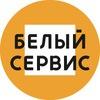 Ремонт смартфонов/ноутбуков/планшетов/Челябинск