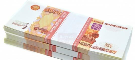 Микрокредит 5000 взять кредит наличными в сбербанке с поручителем