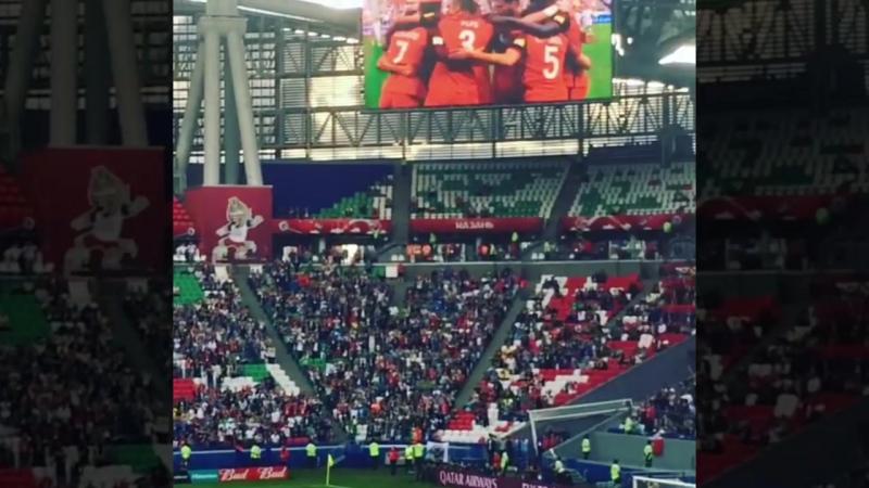 появления фото трибун болельщиков португалия мексика меня