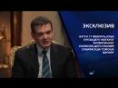 """Мазкур интервью бугун """"O'zbekiston24"""" телеканалининг кечки дастурларида намойиш этилади ва Президент Матбуот хизматининг Faceboo"""