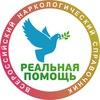 Всероссийский Наркологический Справочник