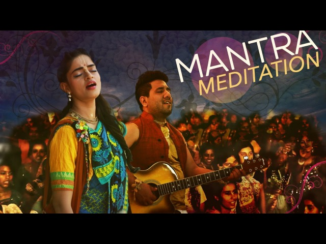 Hare Krishna Mantra Kirtan MAYAPUR LONG DURATION Madhavas Rock Band