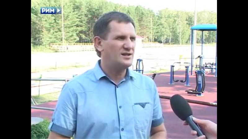 Fitnes ploschadka v Berezovoy rosche Panorama 23 avgusta 2017 1