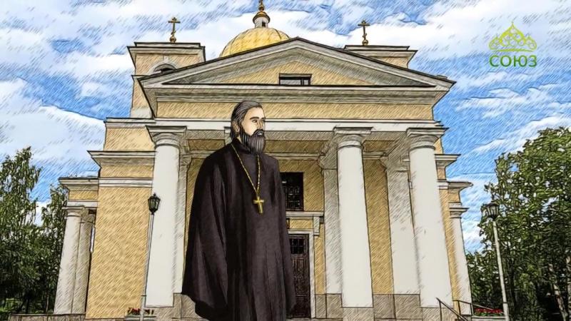 14 января Священномученик Николай Бежаницкий пресвитер