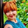 Svetlana Mosina