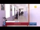 Астанада Еуразия елдерінің муфтилері мен ғұламалары бас қосты