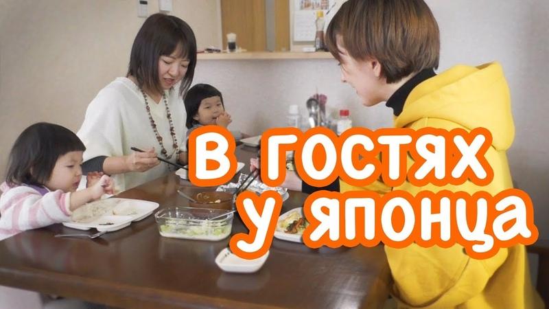 Жизнь в Японской семье МАНЕРЫ поведения в гостях в Японии