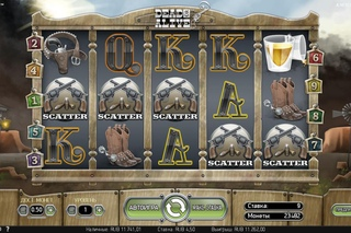 Азартные игры онлайн бесплатно вулкан