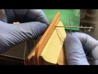Hand Stitching Leather _ Part 3 _ Leather Craft _ Saddle Stitch