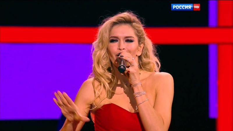 Вера Брежнева Мамочка Песня года 2015