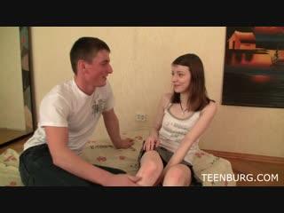 Teenburg lada and dan