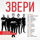 Роман Билык фотография #19